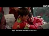 iKON - For You MV рус.суб.
