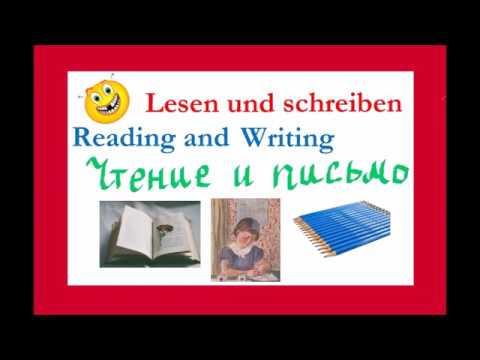 LESEN UND SCHREIBEN GERMAN READING AND WRITING ЧТЕНИЕ И ПИСЬМО TRILINGUAL