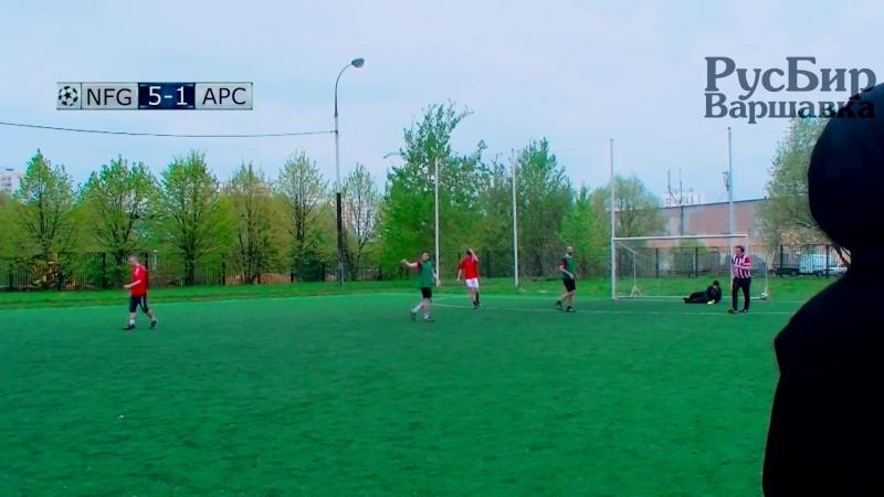 Арес-2 - NFG United