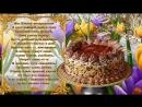 С Днем рождения Полина Ивановна Авдеева !