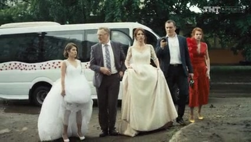 универ новая общага «свадьба»