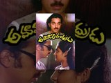 Amavasya Chandrudu Telugu Full Length Movie Kamal Hassan Madhavi