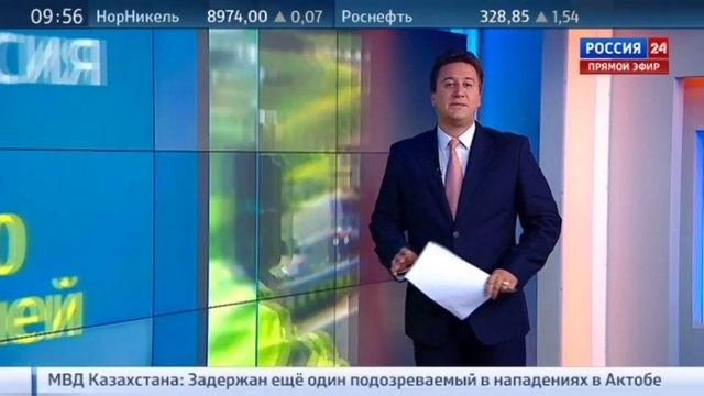 Новости на Россия 24 • Поправки об опасном вождении вступили в силу