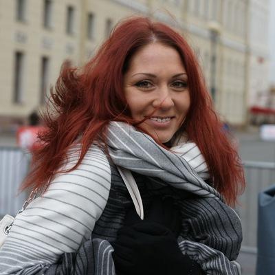 Ольга Расина