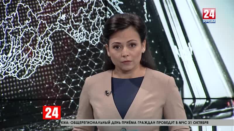 Как выплачивают деньги семьям погибших и пострадавших в Керченском политехническом колледже?