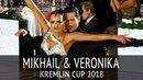Mikhail Popov Veronika Tamarova | Rumba | 2018 Kremlin Cup Amateur Latin - Final