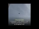 Человек-паук из Владивостока разбился, пытаясь проползти по проводам с одного дома на другой. 18
