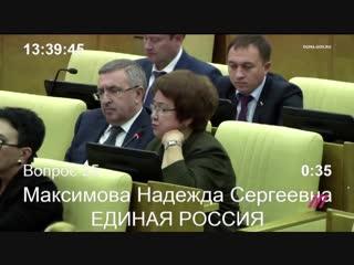 Депутат тыкает пальцем в ухо соседу. Подслушано Судак