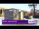 Туалеты в Петербурге могут стать бесплатными для детей до 18 лет