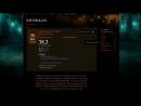 Пасхалки в Diablo III