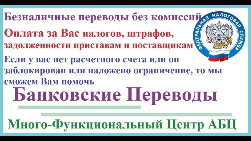 Рождение новой звезды_ невероятный голос АБЦ -МФЦ г. Нижневартовск, ул. Омская, д.62, оф. 71, 8(3466) 29-10-11, 54-79-91, 51-9