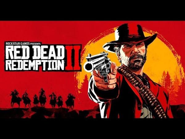 Red Dead Redemption II. День 2