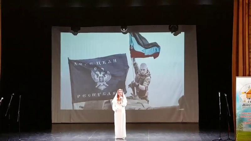 КСОВД. Люсьена Дейсар Верните память на фестивале Град Мастеров