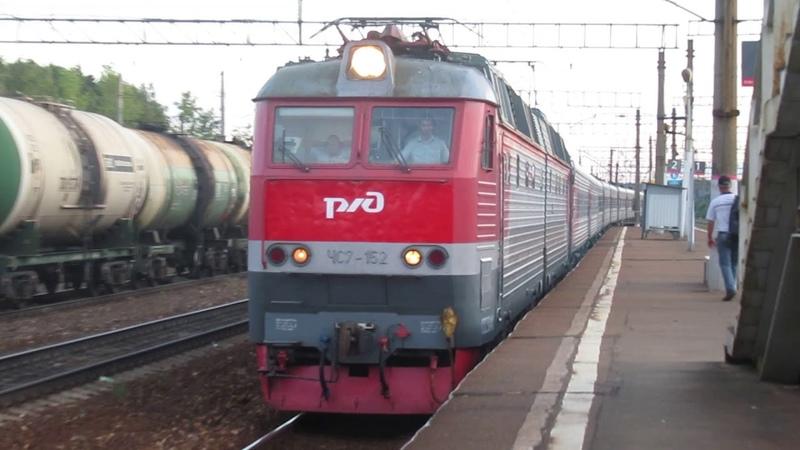 Электровоз ЧС7-152 с поездом №556Э Адлер - Москва станция Бекасово-1 9.07.2018