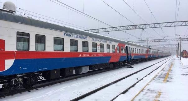 ПКДЦ «Академик Федор Углов»