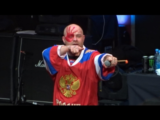 Five Finger Death Punch - Live @ Stadium, Moscow 09.11.2017 (Full Show / VK Version)