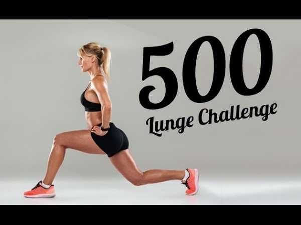 500 Lunge Challenge (OBLITERATE THE LEGS!!)