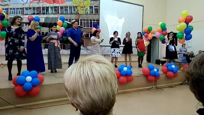 Выпускной Вани 30.05.2018 год. Песня родителей.