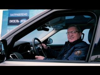 Вручение Land Rover в Иваново
