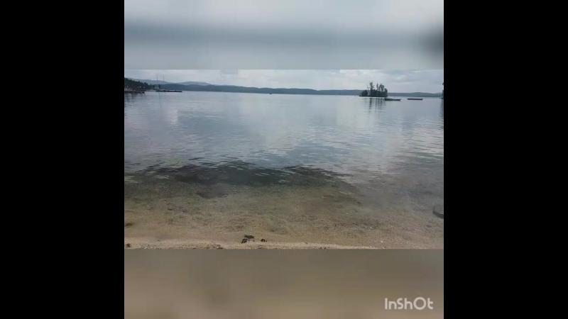 Тургояк Золотой пляж