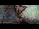 Aitsuki Nakuru Monochrome Butterfly Extra 93 29