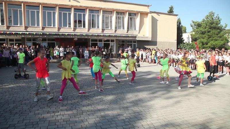 Танец 1 сентября 2017 Пеппи