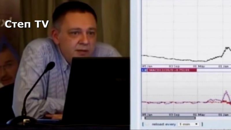 Степан Демура: коридор в КРЫМ там ТРЕТЬ ляжет, Потери будут ЖУТКИЕ, а Киев?(ПОЛНАЯ ВЕРСИЯ)