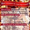 Pryanik Ooo-Vladimirsky-Pryanik
