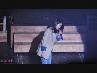 [EVENT] 181014 @ IU - Through the Night at Eunji's Hye Hwa Station Concert (Fancam)