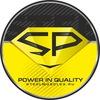 Steel Power | Производитель