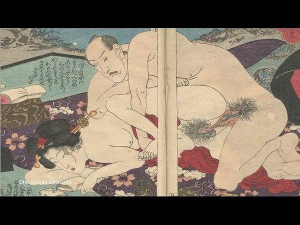 Shunga by Koikawa Shozan part 2Ofer Shagan Collection 春画 恋川笑山 パート2 オフェルシャガン コレク12471