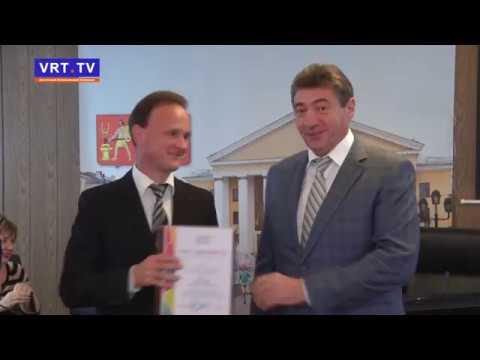 Признание за активность. Победителей премии «Наше Подмосковье» наградили в городской администрации.