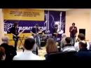 Бригадный Подряд-Гитары