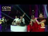 #Будьте_как_дома. Проникновенная мелодия в исполнении китайских народных инструментов и индийских ситар.