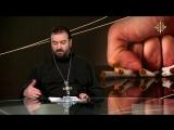 Святая правда Курение – не вредная привычка, а деградация сознания