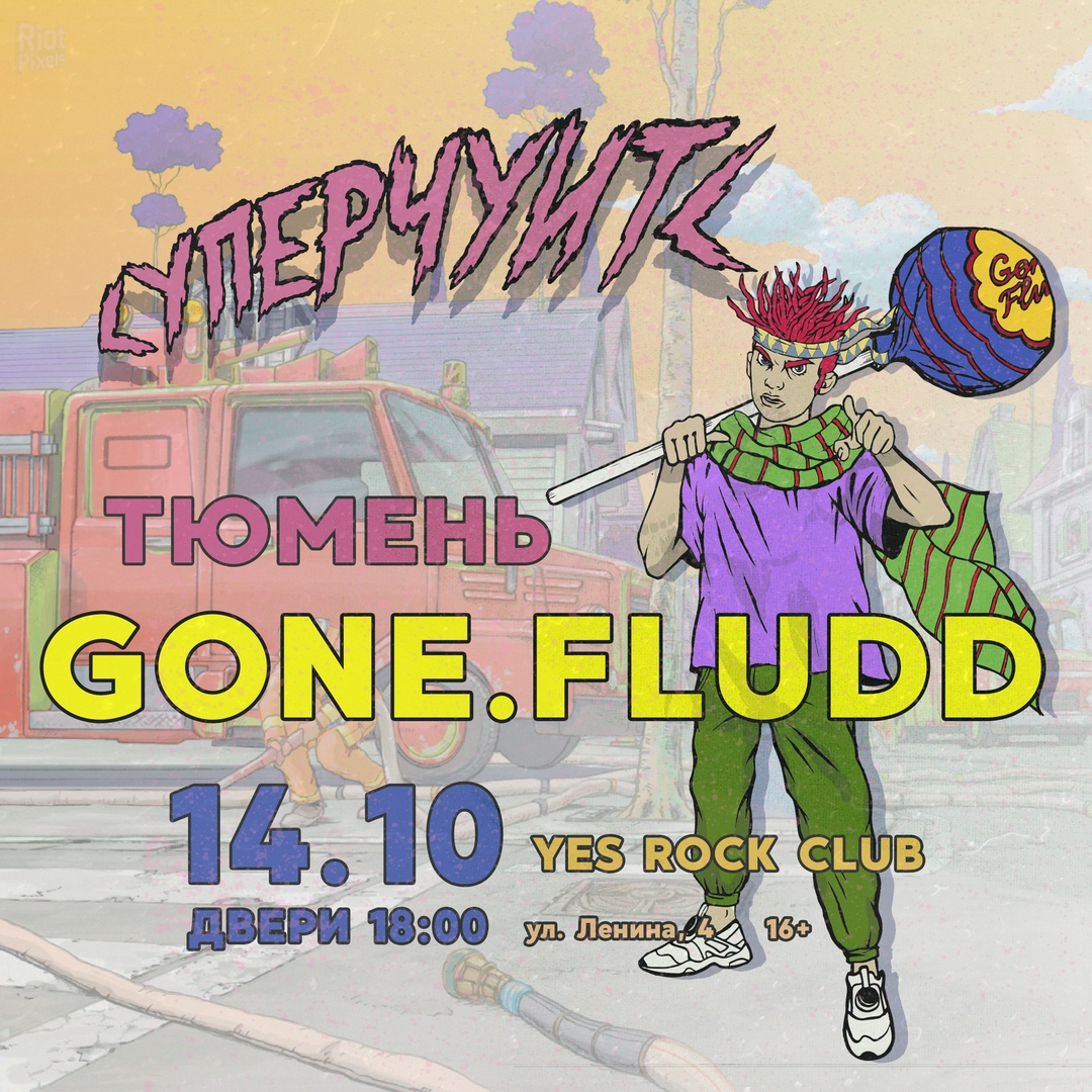 Афиша Тюмень 14.10 / GONE.Fludd / ТЮМЕНЬ / клуб Yes Rock Club
