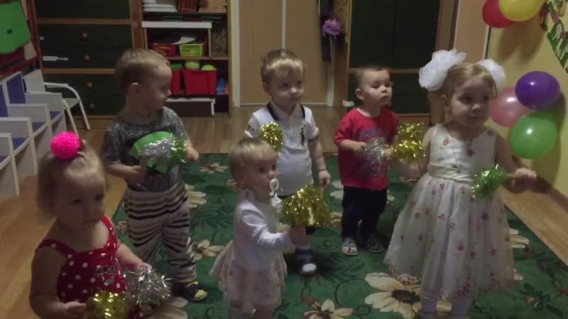 с Днём Рождения Полина 3 годика