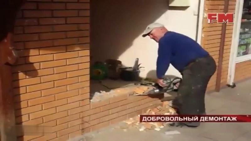 В Симферополе на площади Куйбышева начали сносить самострои