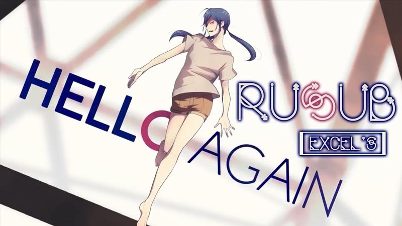 【Hatsune Miku】Hello, Again【Rus Sub by Excel】