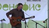 Концерт песен Владимира Васильева, концерт песен Виктора Берковского