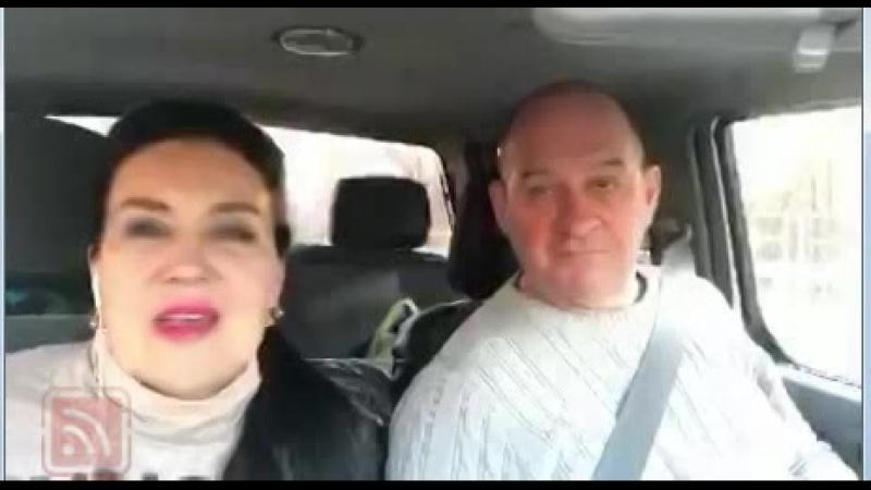 Татьяна и Александр Африкантовы в Перископе 15 04 2018 Мы едем в Конаково