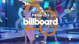 Ozuna y Cardi B se juntan para cantar en los Premios Billboard 2018