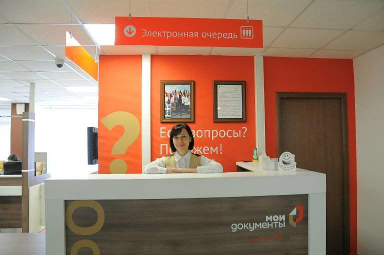 Центр «Мои документы» на Бажова в праздники будет закрыт два дня