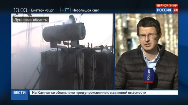 Новости на Россия 24 • Новые обстрелы в Донбассе: погиб мирный житель, еще один ранен