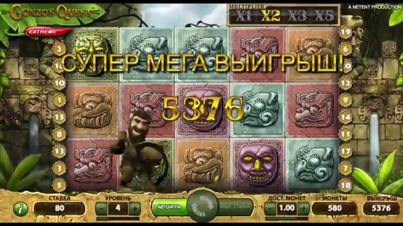"Схема для игры ""Gonzos Quest Extreme"""