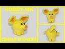 Желтая земляная свинья символ года крючком