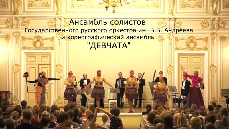 Фрагменты музыкального спектакля СЕМЬ СКАЗОК