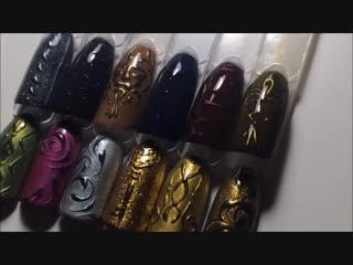 Дизайн ногтей ВТИРКА акриловой пудрой и пигментами. ЭФФЕКТ ЧЕКАНКИ