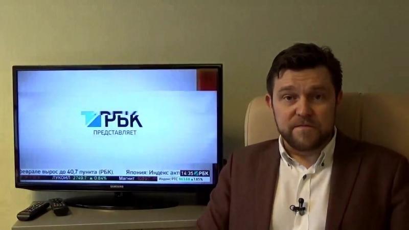 Рекомендации инвесторам от Казначеев АО Эксперт Банк