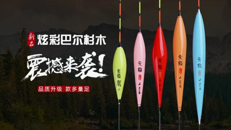 Www.aliexpress.com/store/product/3pcs-lot-Fishing-Floats-Barguzinsky-Fir-float-Carp-Crucian-Preferred-Flotador-Pesca-Sto